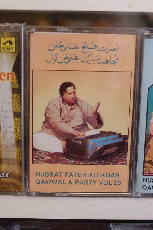 nusrat fateh ali kahn